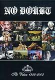 Videos 1992-2003 [DVD] [Import]