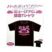 ガールズ&パンツァー ミュージアム 限定Tシャツ 戦車道【黒×ピンク】