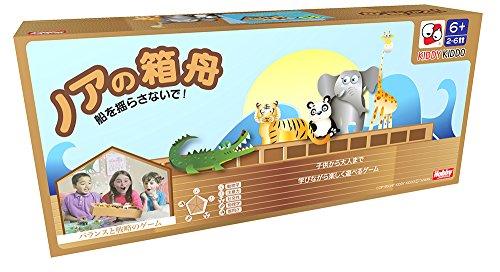 ノアの箱舟:船を揺らさないで! 日本語版