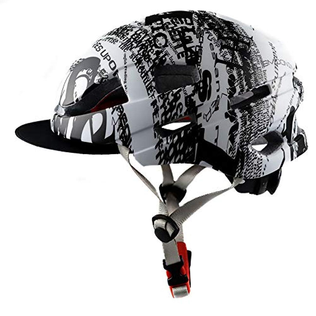 ヒューマニスティック残基ジャーナリストETH 自転車ヘルメット取り外し可能な帽子都市レジャーシャムアウトドアスポーツ自転車乗馬ヘルメット 保護