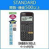 カシオ 関数電卓 FX-JP500-N 高精細 日本語表示 関数・機能500以上 画像