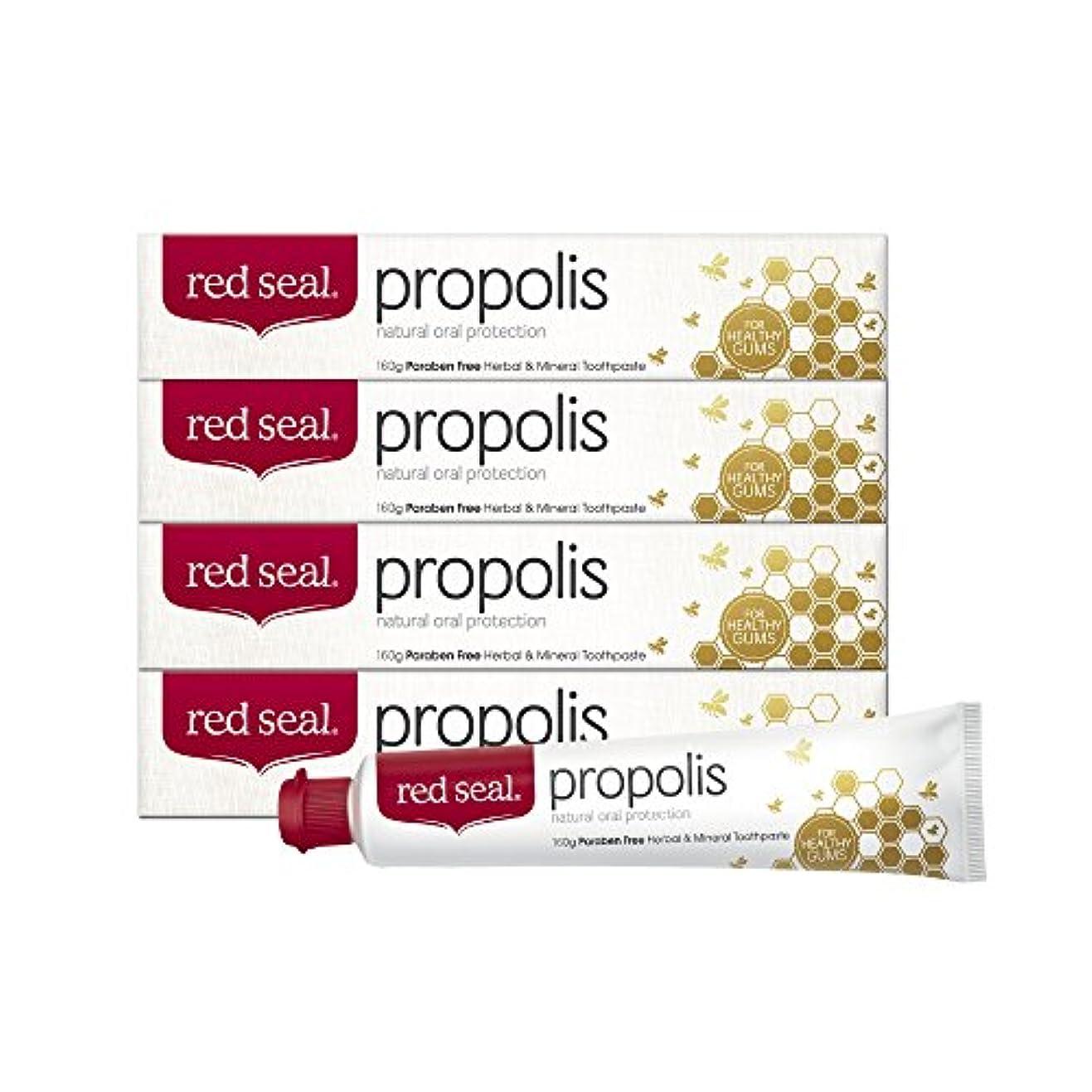 木花束閲覧するred seal レッドシール プロポリス 歯磨き粉 160gの4個セット RED SEAL Propolis Toothpaste 160g x 4set [日本正式輸入品]