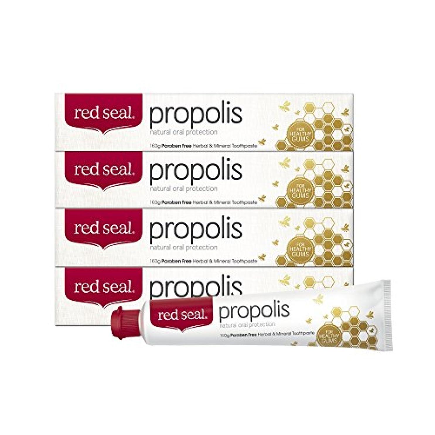 医薬品スリップシューズ活気づけるred seal レッドシール プロポリス 歯磨き粉 160gの4個セット RED SEAL Propolis Toothpaste 160g x 4set [日本正式輸入品]