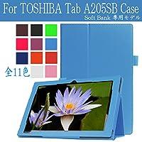 Eisyodo TOSHIBA タブレット A205SB ケース 東芝 Android タブレット A205SB SoftBank専用モデル Case A205SB カバー スタンド機能付きケース Red