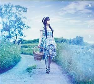 夏の約束(初回限定盤)(DVD付)