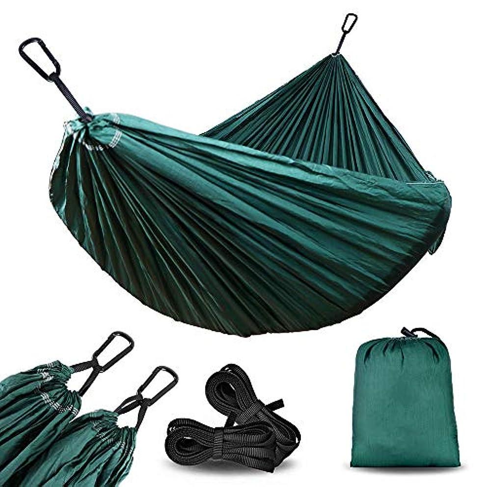 基礎夜適応ハンモック、屋外の超軽量旅行用ハンモック、容量300kg、通気性、キャンプに最適、庭、トレッキングハンモック