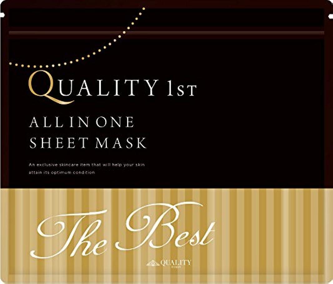 エンターテインメント浴室息を切らしてオールインワン シートマスク ザ?ベスト 30枚