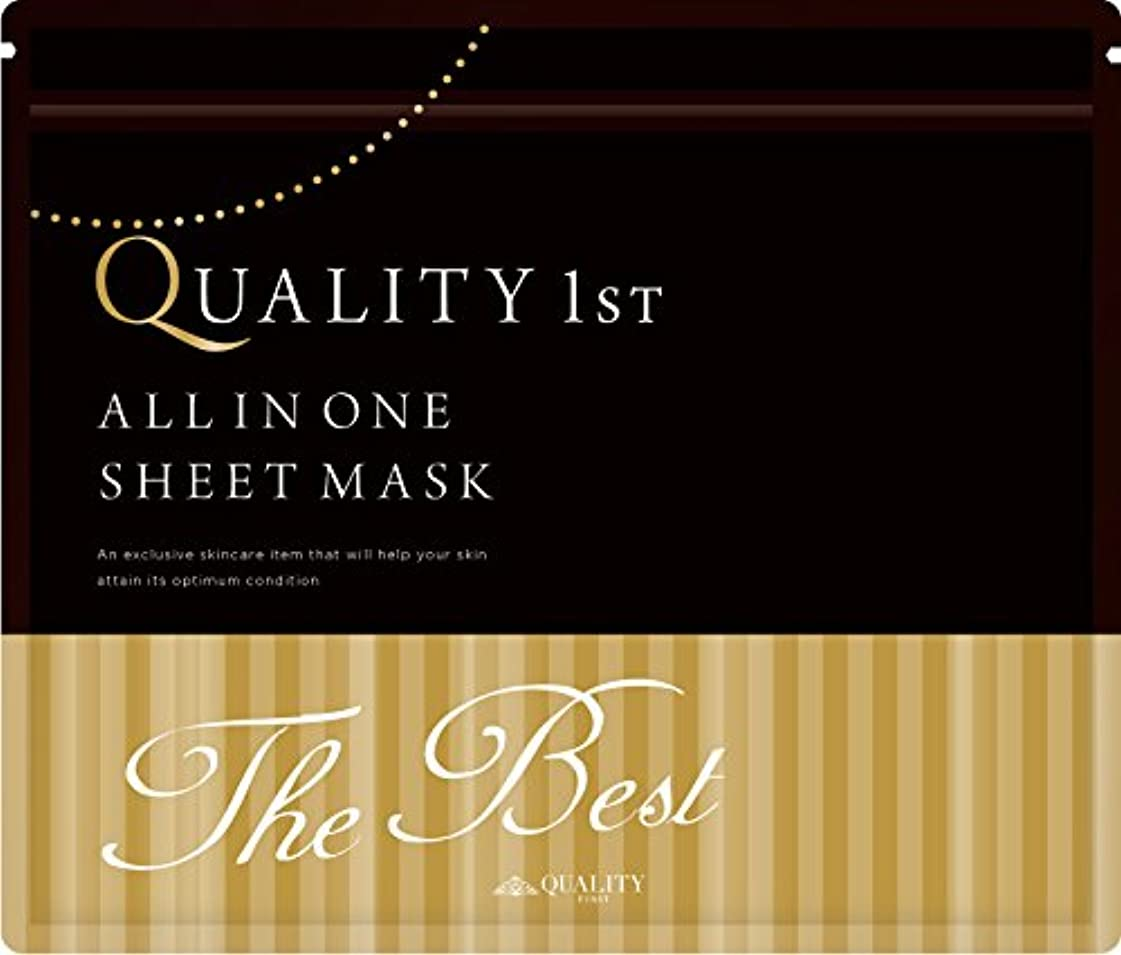 他の場所無駄なドレスオールインワン シートマスク ザ?ベスト 30枚