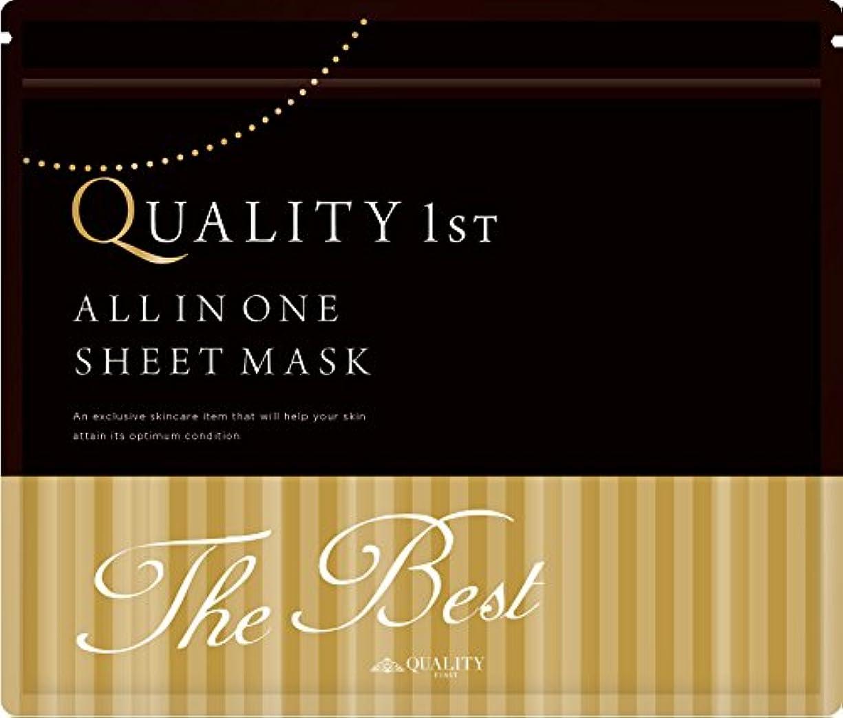 小麦粉注意位置するオールインワン シートマスク ザ?ベスト 30枚