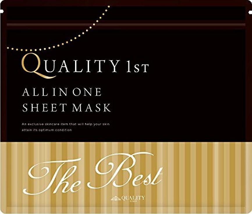 熱望するパターン会社オールインワン シートマスク ザ?ベスト 30枚