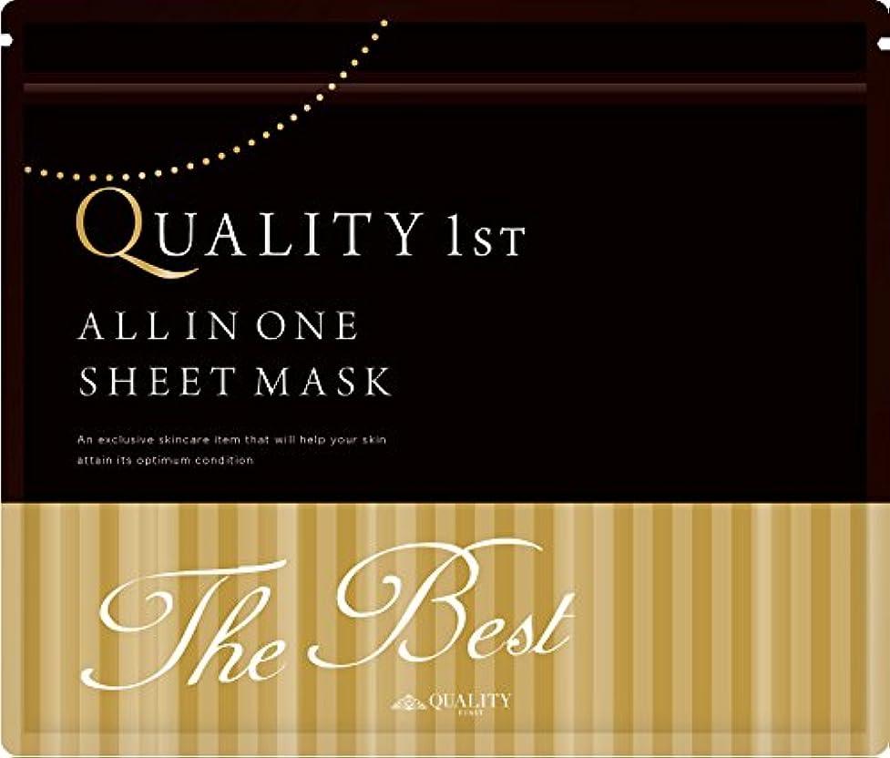 製造カジュアル中世のオールインワン シートマスク ザ?ベスト 30枚