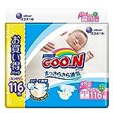 グーン テープ 新生児 (お誕生~5kg) 116枚 まっさらさら通気