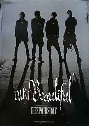 D′espairsray 写真集 [UN]Beautiful