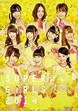 SUPER☆GiRLS カレンダー 2014年