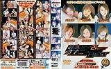 最高のオナニーのためにBEST 21世紀オナニー [DVD]