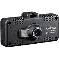 セルスタードライブレコーダー CSD-600FHR日本製 3年保証 駐車監視 レーダー相互通信対応 microSDメンテナンス不要