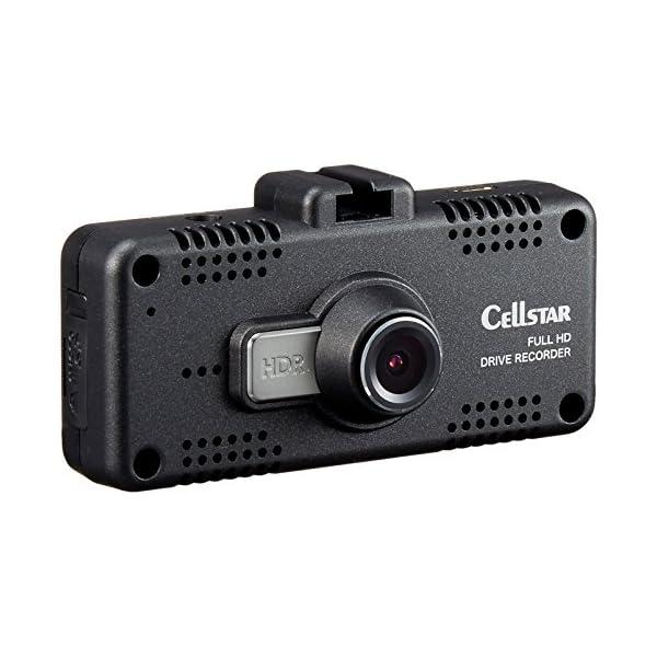 セルスタードライブレコーダー CSD-600FH...の商品画像
