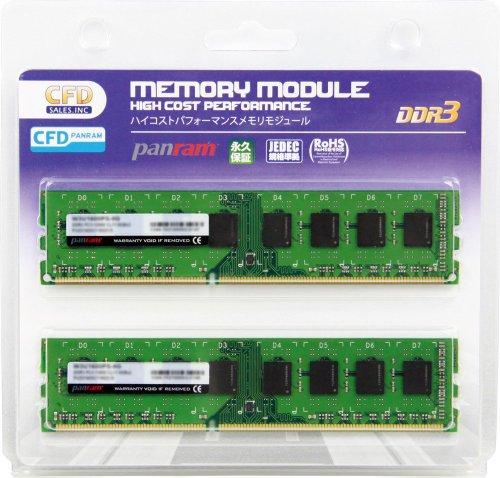 CFD販売  デスクトップPC用メモリ PC-12800(DDR3-1600) 4GB×2枚 240pin DIMM (無期限保証)(Panramシリーズ) W3U1600PS-4G