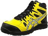 [asics working] 安全靴・作業靴  FCP105 0393 ブライトイエロー/シルバー 27