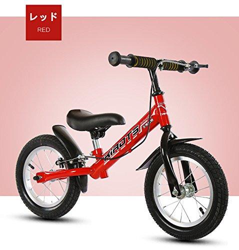 【泥除け付き】バランスバイク ペダルなし自転車 幼児用 2-6...