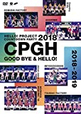 Hello! Project 20th Anniversary!! Hello! Project COUNTDOWN PARTY 2018 〜GOOD BYE & HELLO!〜