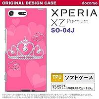 SO04J スマホケース Xperia XZ Premium SO-04J カバー エクスペリア XZ プレミアム クラウン ピンク nk-so04j-tp601