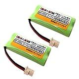【大容量 通話時間UP】【2個セット】SHARP シャープ コードレスホン 子機用 充電池 【M-003/UBATM0030AFZZ】 互換 【ロワジャパン】