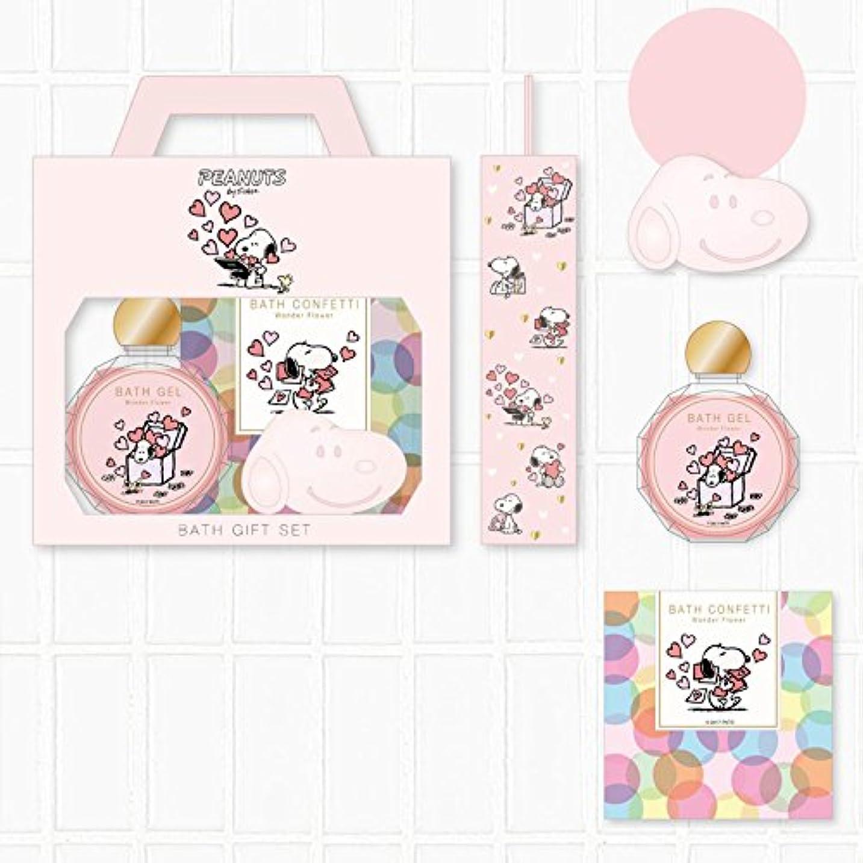 細い助けになるネズミ【スヌーピー】バスギフトセット(ピンク)[045321]