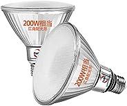 Explux 光束燈泡 PAR38 高亮度 LED燈泡 相當于200W 2500lm 日光白 E26口金 IP65防水 可調光器 PSE認證 (5000K,2個裝)