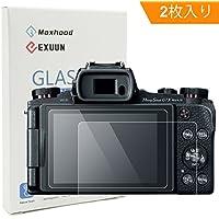 【Maxhood】(2枚入り) キヤノン Canon G1 X Mark III 強化ガラススクリーンプロテクター、9H硬度0.3mm 超薄型液晶カバー強化ガラス保護フィルム (Canon G1X Mark III)