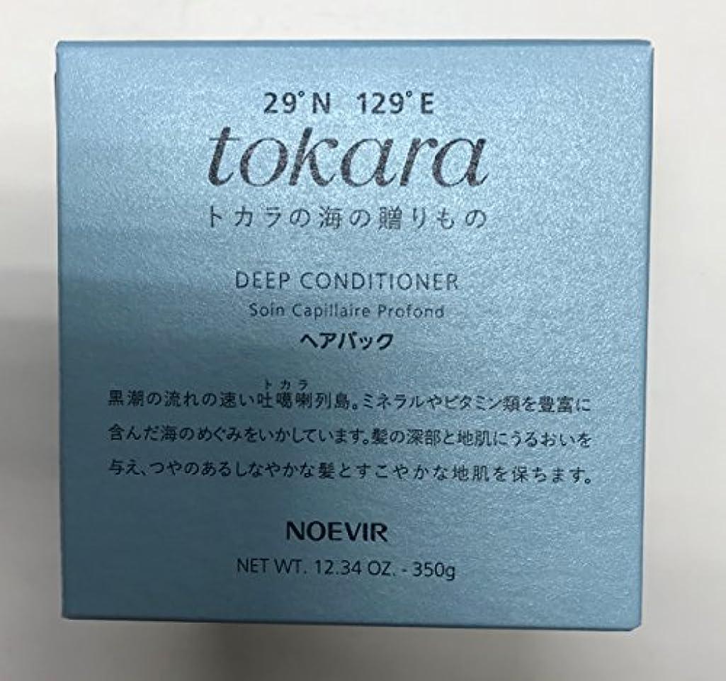 わかりやすいスキャン開いたノエビア トカラの海のヘアパック(350g)