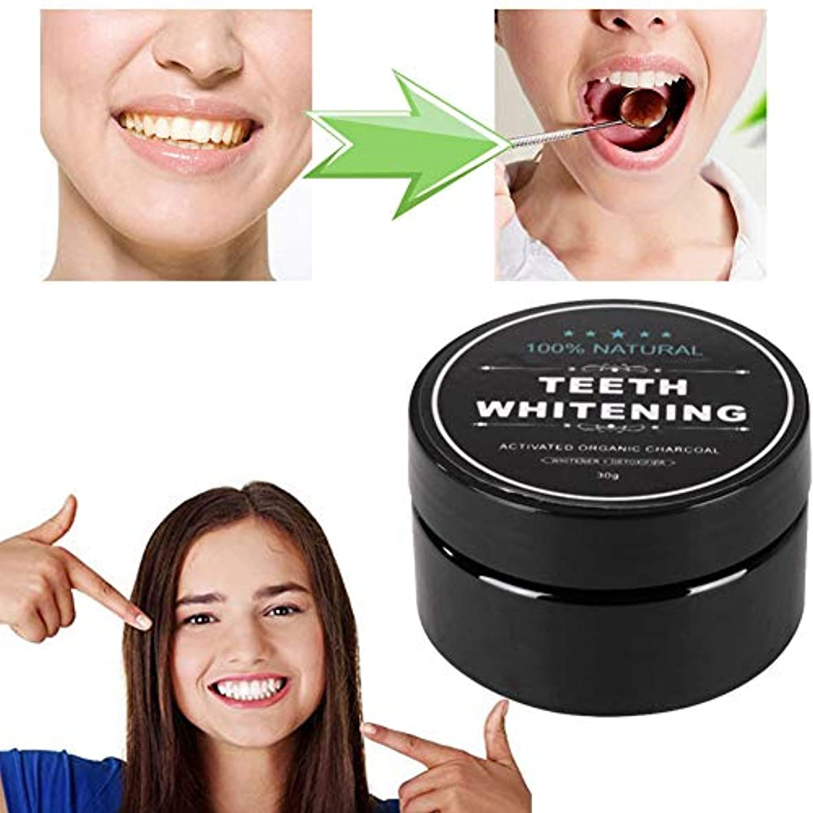 商人回路ファンFrifer歯を白くする 活性炭ホワイトニング コーヒー•タバコ•ワインによる黄ばみを取り除く