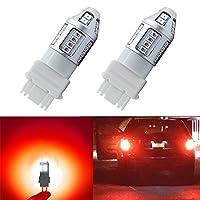 LEDステアリングブレーキライト 3157R