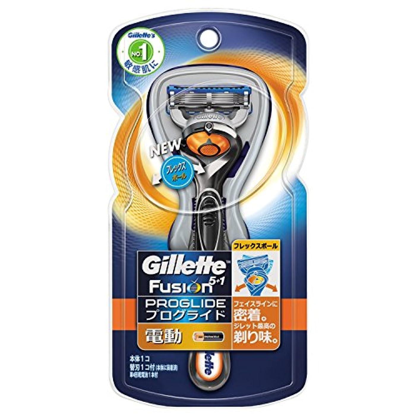 ジレット プログライド フレックスボール パワー ホルダー 替刃1個付 (7702018353231)×36点セット