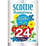 スコッティ フラワーパック 2倍巻き(12ロールで24ロール分) トイレット 100mシングル