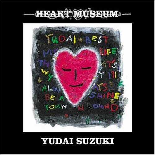 HEART MUSEUM-雄大ベスト-