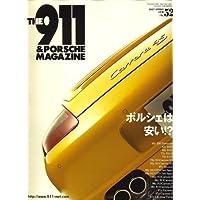 THE 911 & PORSCHE MAGAZINE (ザ 911 ポルシェ マガジン) 2007年 04月号 [雑誌]