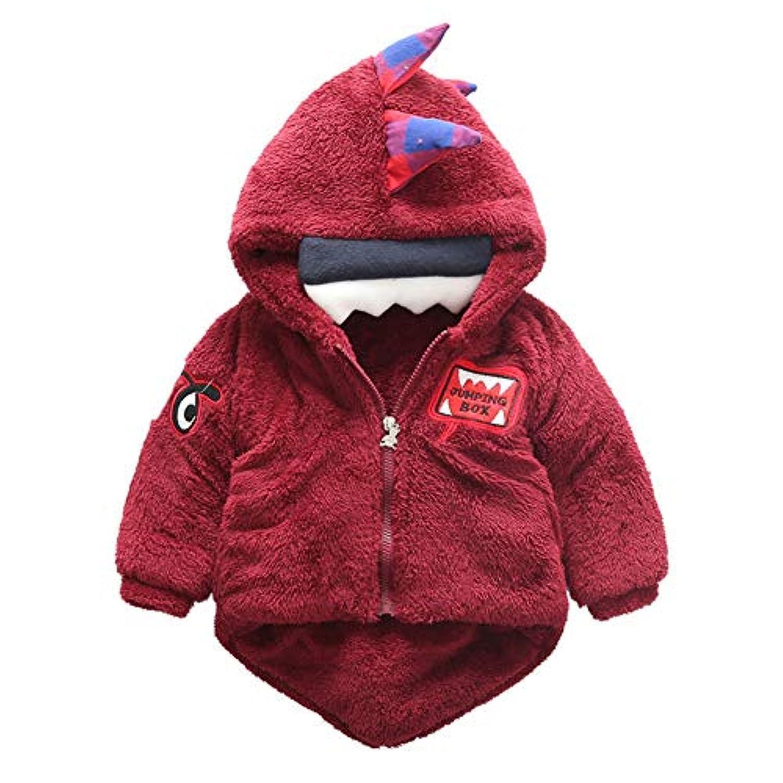 Dragon Honor ベビー服 コート フワフワ 厚手 暖かい ジャケット 可愛い おしゃれ 恐竜模様 フード付き 秋冬 防寒 保温 アウターウェア 女の子 男の子 幼児 子供服 もこもこ (110, 赤)