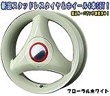 RECREO (レクレオ) S3 [ホワイト] ダンロップ WINTER MAXX 01 165/60R15 15インチ 国産 スタッドレス & ホイール 4本SET ハスラー / デリカ D2 etc