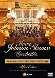 ウィーン・ヨハン・シュトラウス管弦楽団〜50周年記念コンサート・ライヴ[KKC-9392][DVD]