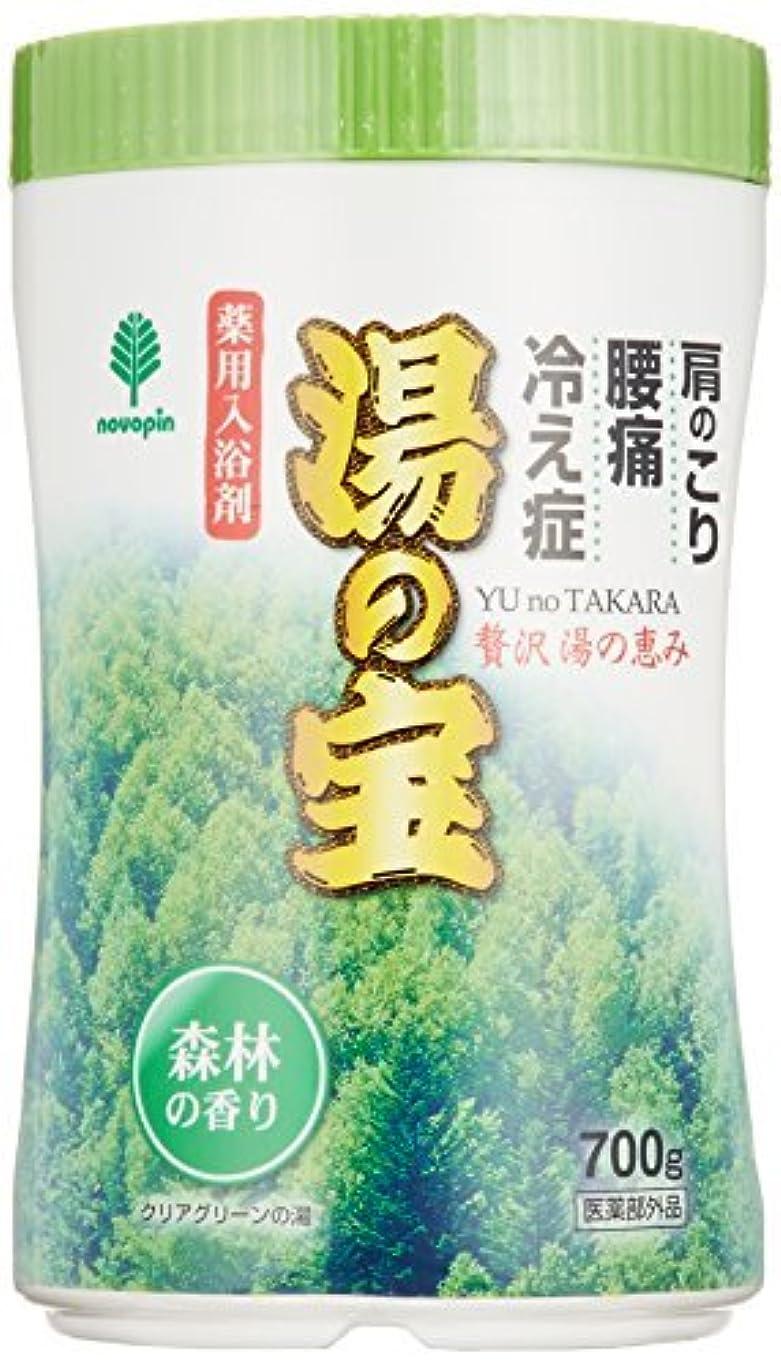 月曜押し下げる不毛紀陽除虫菊 湯の宝 森林の香り (丸ボトル) 700g【まとめ買い15個セット】 N-0066