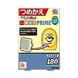 アースノーマット 電池式 PRIME ミニオンズ 180日用 [4.5-10畳用 つめかえ1個入]