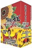 演歌の女王 DVD-BOX