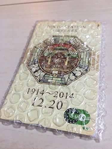 東京駅 開業100周年記念 Suica (スイカ)台紙付...