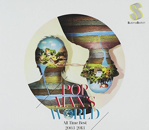POPMAN'S WORLD~All Time Best 2003-2013~(初回生産限定盤A)(DVD付)の詳細を見る