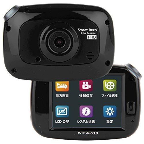 TCL ドライブレコーダー スマートレコ WHSR-510 黒色 駐車監視 タッチパネル フルHD 音声案内 16GBmicroSDカード付 前後カメラ GPS オプション対応