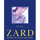 ZARD Portfolio du 20eme anniversaire 第1集「揺れる想い」(写真集)
