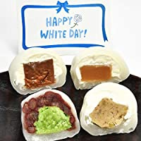 ホワイトデー 栗きんとん 抹茶 キャラメル チョコ 大福 風呂敷包み
