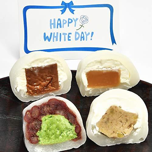 栗きんとん 抹茶 キャラメル チョコ 大福 8個入り 風呂敷包み (イベントギフト)ホワイトデー対応