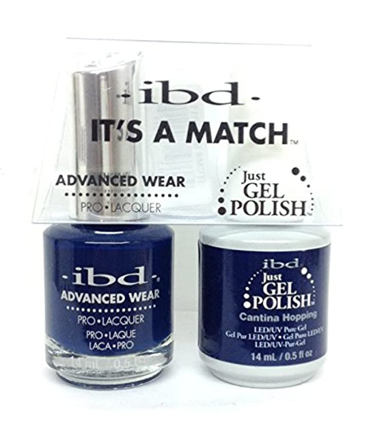 地平線ポンペイやがてibd - It's A Match -Duo Pack- Love Lola Collection - Cantina Hopping - 14 mL / 0.5 oz Each